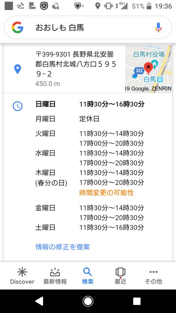 Screenshot_20190317-193633.png