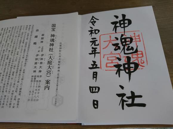 DSC_8478.JPG