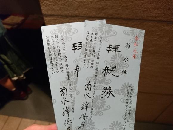 DSC_9377.JPG