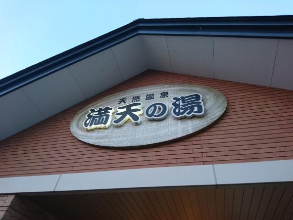 DSC_7722.JPG
