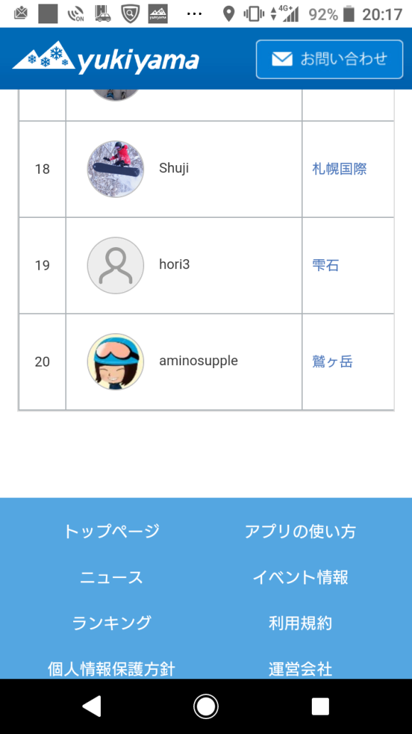 Screenshot_20190331-201839.png