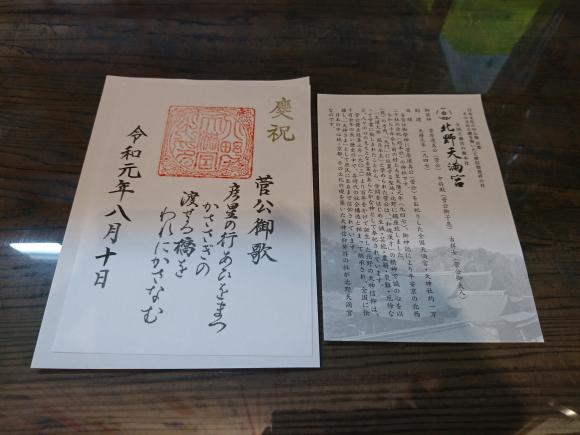 DSC_9867.JPG