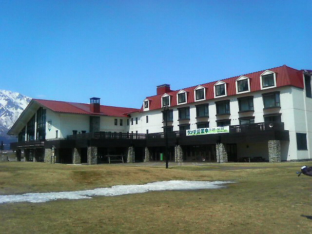 ホテルオニコウベ