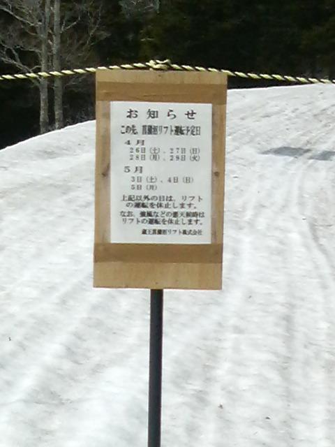菖蒲沼連絡コース