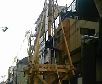 菊水鉾解体作業3