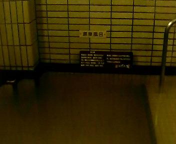 琵琶湖大橋みずほの湯