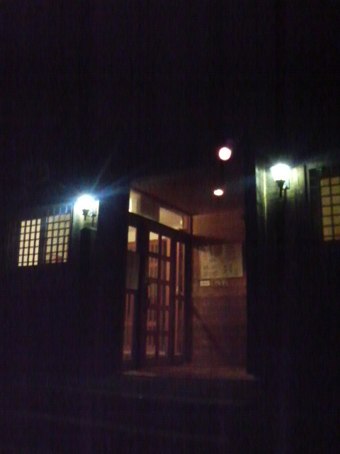 元気村温泉ハウス