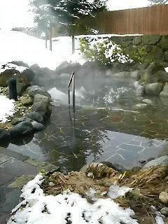 デコ平温泉