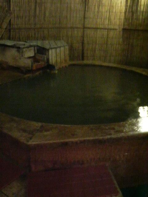 白馬塩の道温泉ガーデンの湯