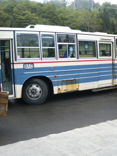 かぐら・みつまた連絡バス