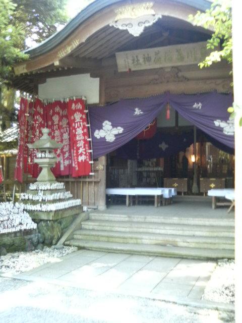 豊川茜稲荷神社