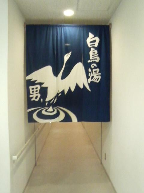 亀山市総合福祉センターあいあい