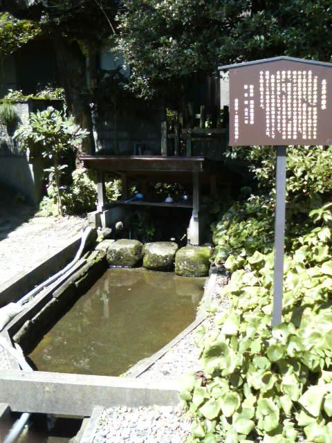 真奈井の泉水
