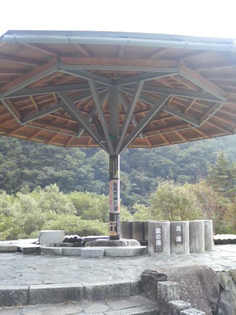 栃尾温泉 足湯蛍の湯