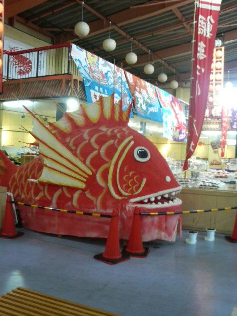 鯛祭ひろば