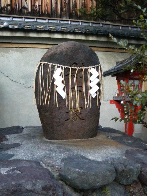 京都ゑびす神社2