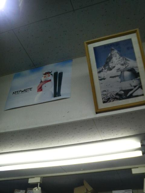 ICI石井コンペ館