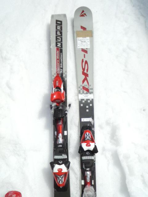 kei-ski nupri