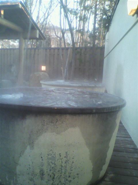 新左衛門の湯