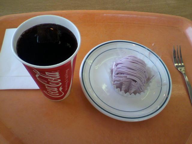 レストラン黒菱