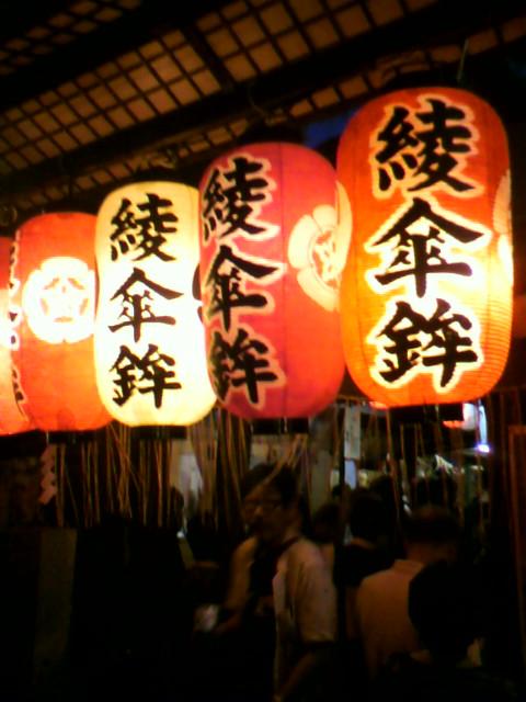 綾傘鉾 大原神社