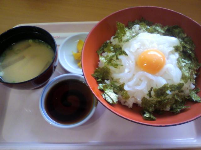 ふく丼&イカ丼