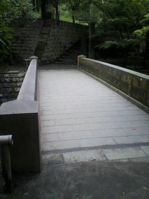 仙厳園 水道橋